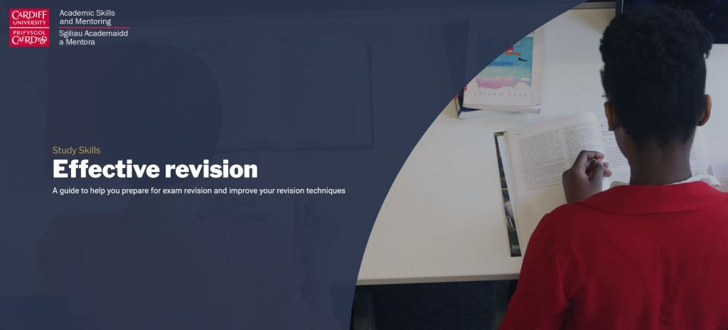 Image of the effective revision tutorial landing page