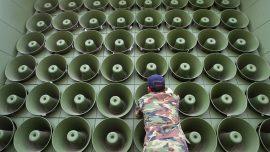 South Korean Wall of Loudspeakers
