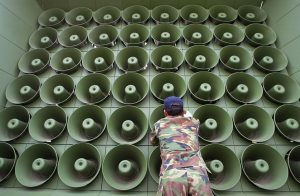 South Korean Wall of Loudspeakers